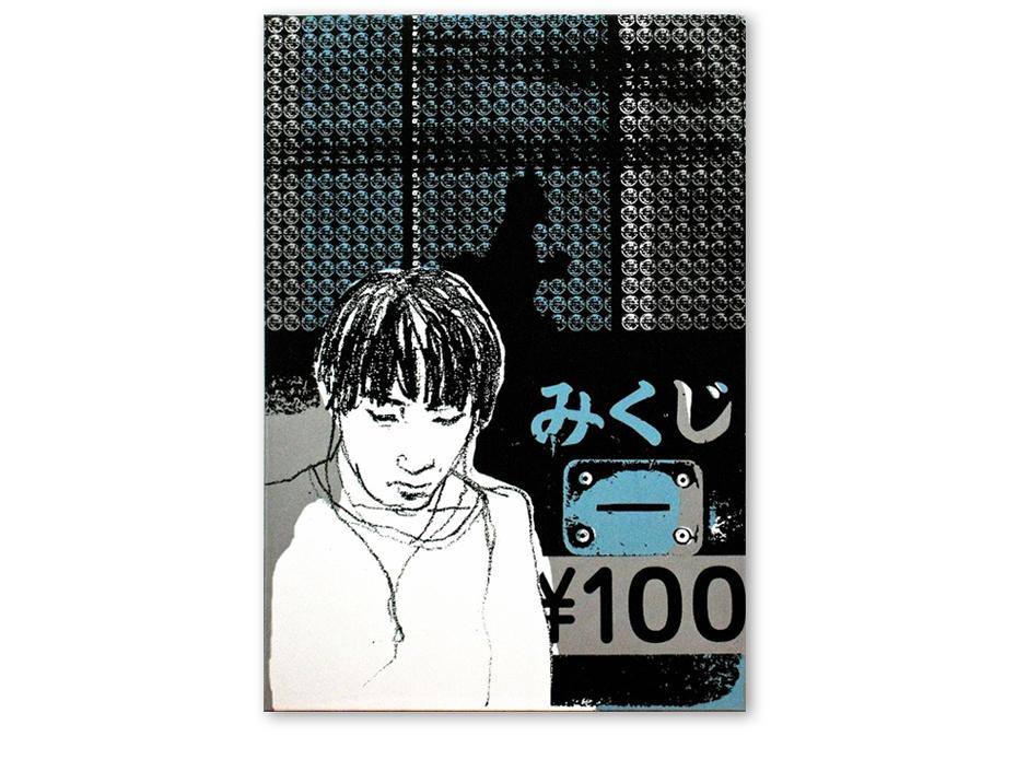 Yen-bleu2